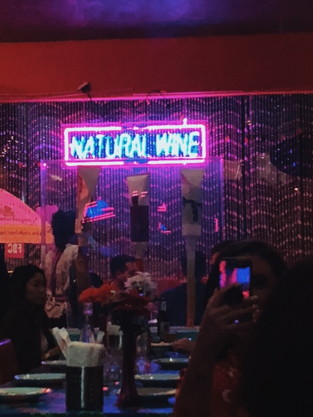 review of night market weho