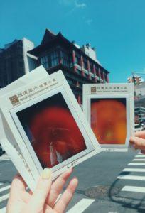 magic jewelry aura, new york aura, nyc aura reading